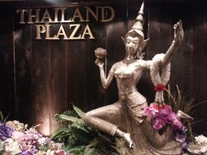 LA-ThailandPlaza (3)